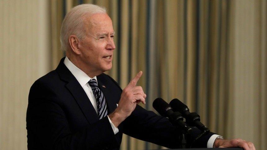 Джо Байден планирует крупнейшее повышение налогов в США