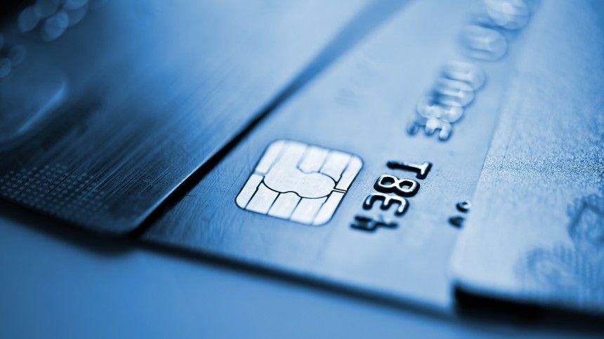 С17марта все финансовые учреждения обязаны позапросу налоговой службы предоставлять всю информацию освоих клиентах.