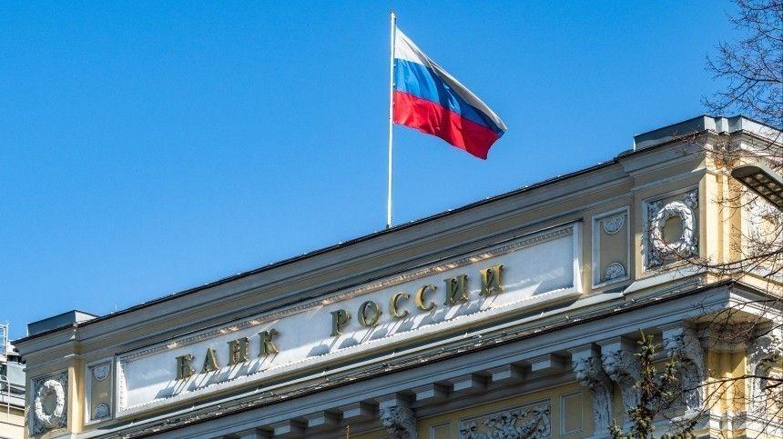 Ранее сообщалось, как повышение ставки отразится награжданах России.