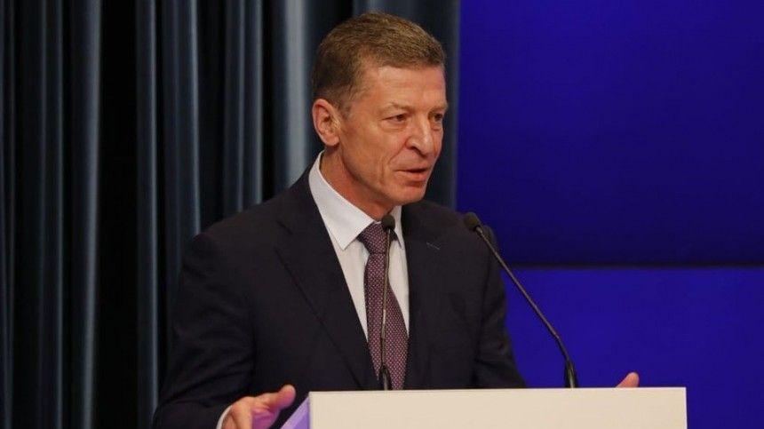 Козак предложил изменить порядок проведения переговоров в нормандском формате