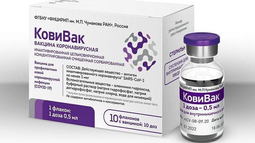 Третья российская вакцина отCOVID-19 прошла сертификацию иполучила статус зарегистрированного препарата вфеврале этого года.