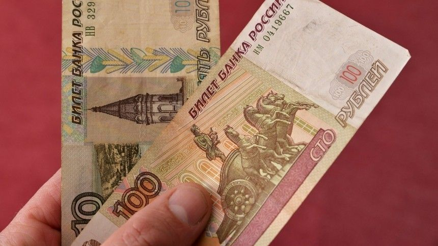 Центробанк объявил обизменении дизайна банкнот.