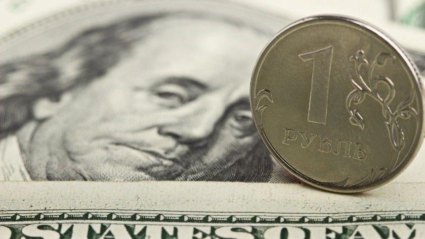 Экономист объяснил, когда настанет удобный для финансовых операций момент.