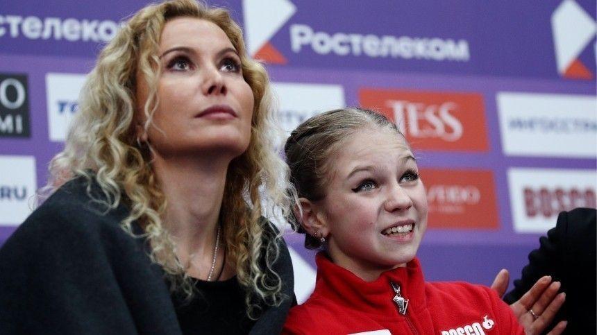 Совет 16-летней спортсменке дал американский журналист ДейвЛиз.
