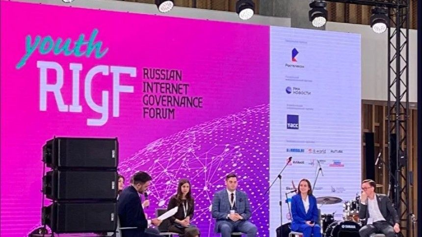 В Москве открылся первый молодежный форум по управлению интернетом