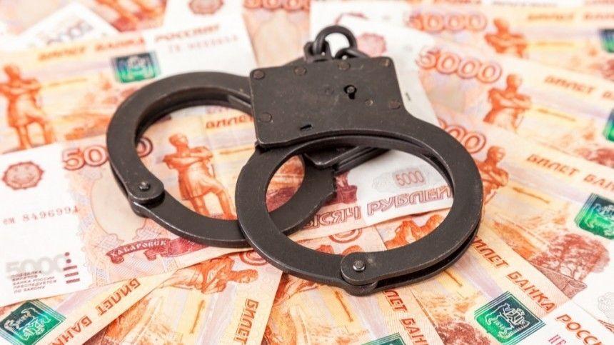 Иркутский соцработник украла у детей-сирот 25 миллионов рублей