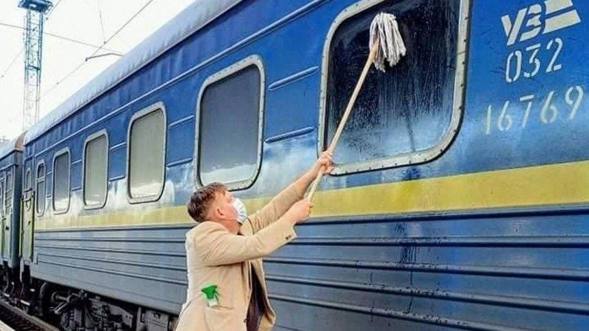 Видео: датский журналист попытался отмыть грязнющий украинский поезд и потерпел фиаско