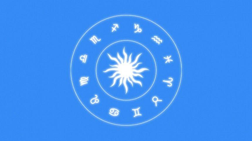 Ежедневный гороскоп на5-tv.ru: сегодня, 11апреля, наубывающей Луне лучше отказаться отделовых переговоров иважных встреч. Велик риск быть втянутым вконфликт. Прислушивайтесь ксоветам близких.