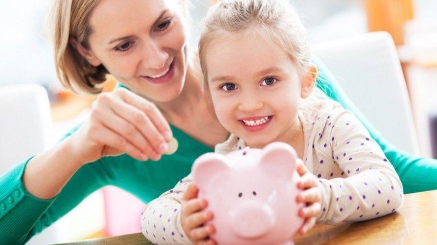 Корректировки касаются порядка отзыва средств снакопительной части пенсии.