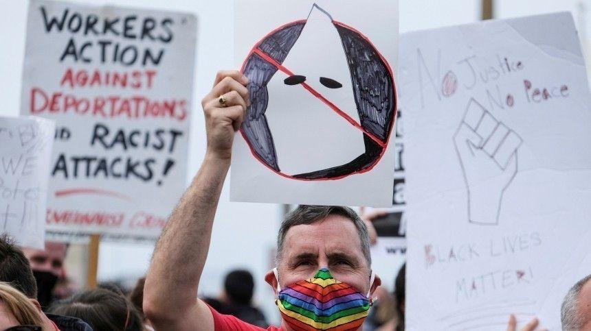 Американцы не поддержали акции в защиту жизней белых