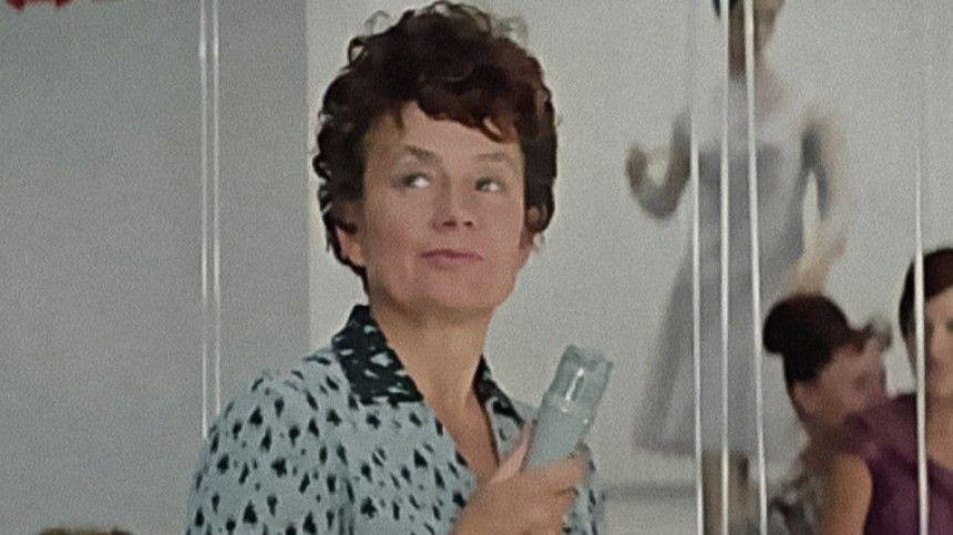 Звезда фильма «Бриллиантовая рука» скончалась 12апреля. Ейбыло 97лет.