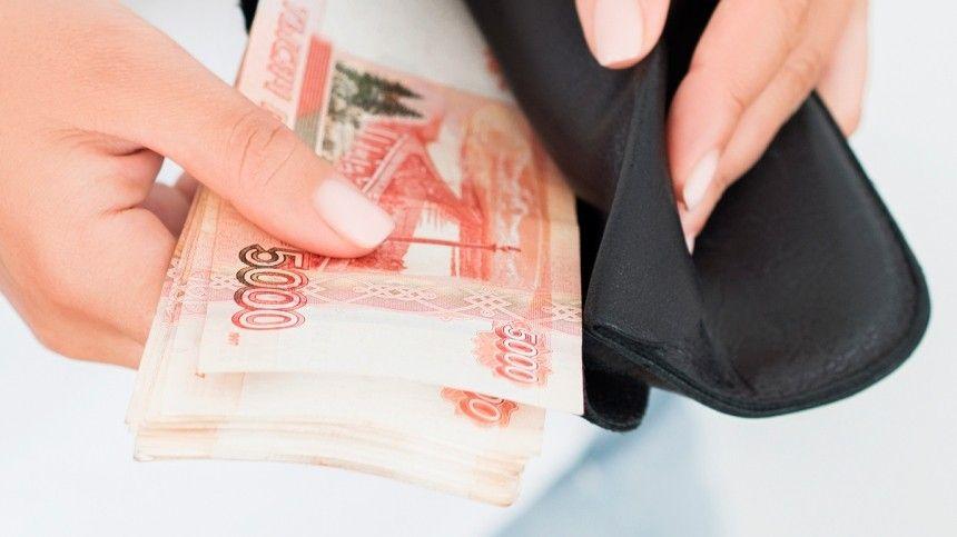 Получать помощь отгосударства могут нетолько пенсионеры.