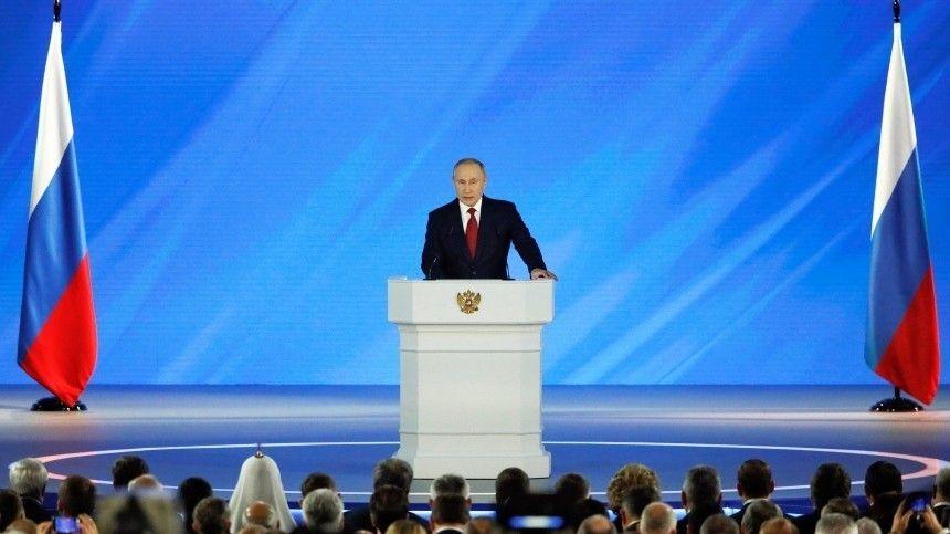 Названо место оглашения послания президента РФ Федеральному собранию