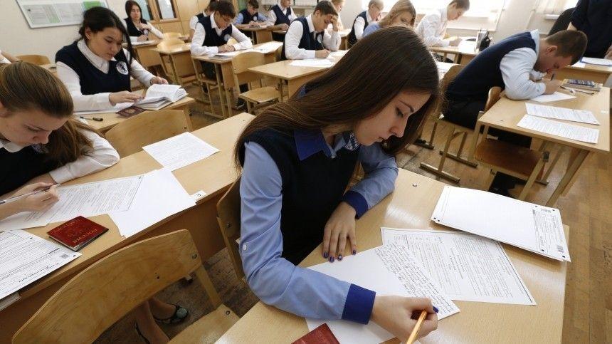 В России школьники будут писать итоговое сочинение почти четыре часа