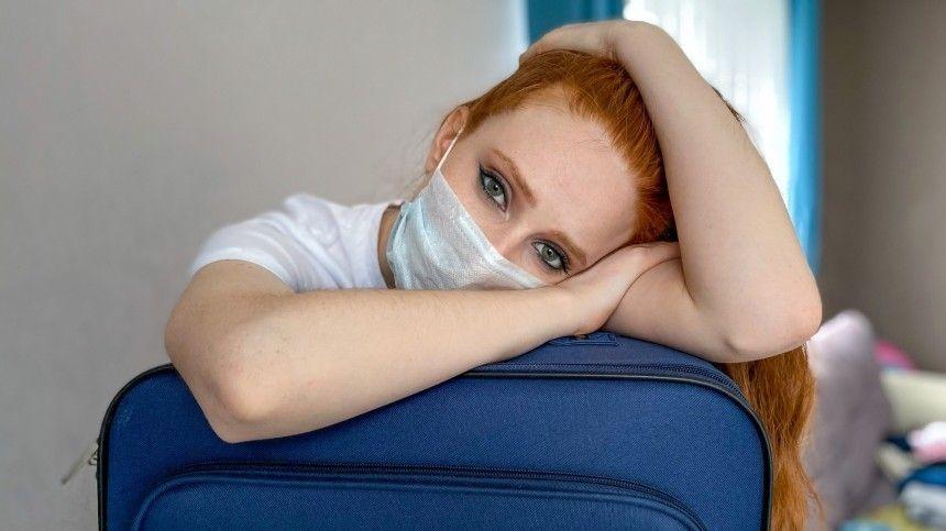 Ужесточение произошло нафоне ухудшающейся заграницей эпидемиологической ситуации.