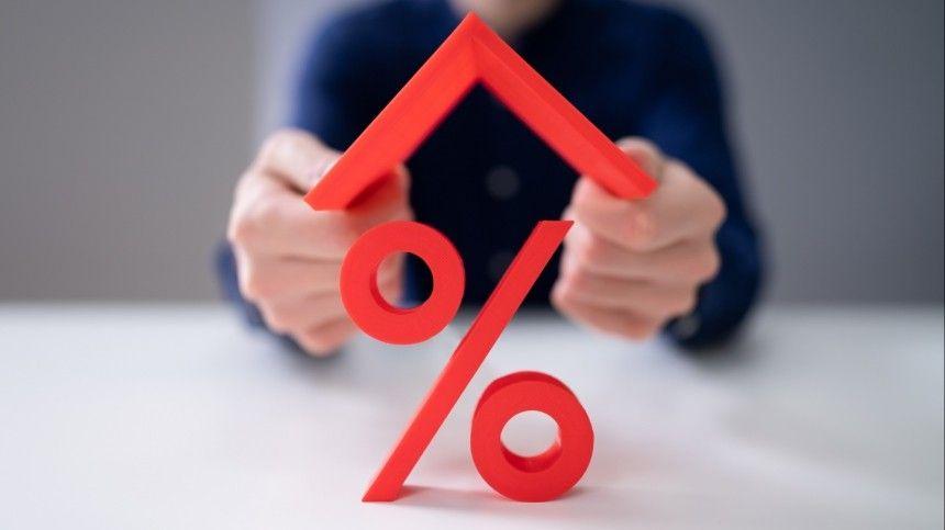Россиянам расширили кредитные возможности при оплате ипотеки.