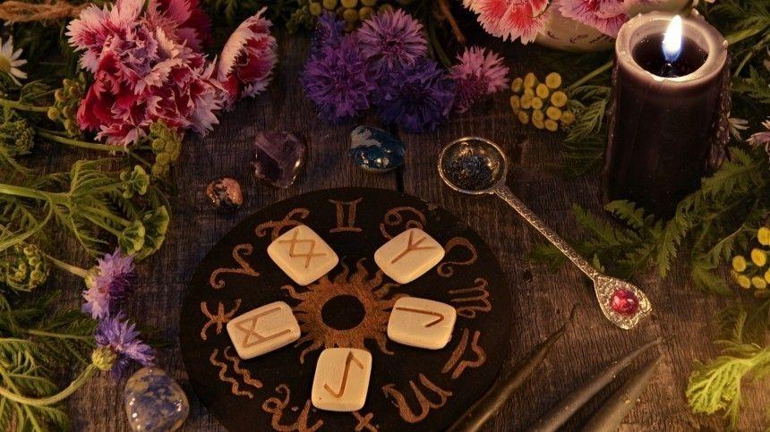 Рунический гороскоп с 19 по 25 апреля для всех знаков зодиака