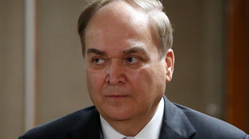 Лавров: посол РФ в США Антонов продолжает консультации в Москве