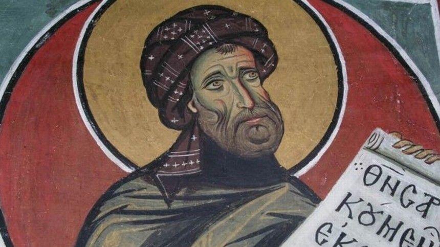 Православные верующие вэтот день вспоминают святого, который составил 300 богослужебных песнопений.