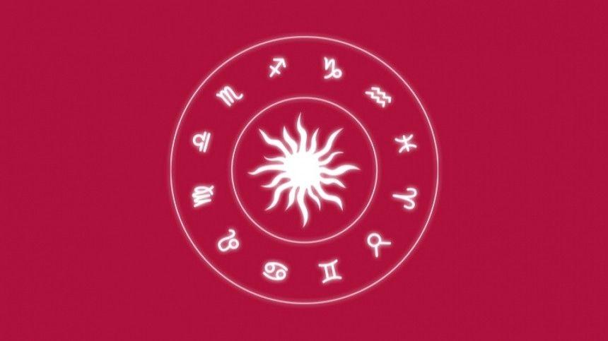 Ежедневный гороскоп на5-tv.ru: сегодня, 17апреля, растущая Луна вБлизнецах обещает неплохой день для всех представителей астрологических символов. Необходимо положить конец давно начатым делам.
