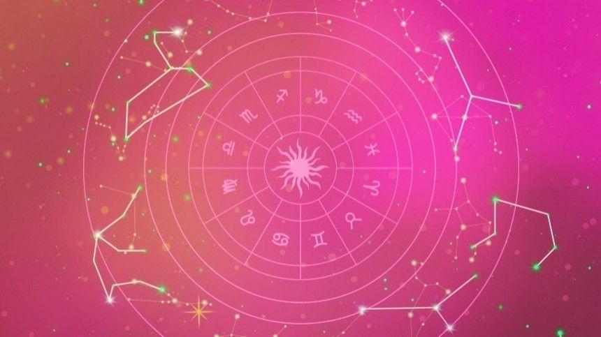 Помнению астролога Сергея Седашёва, предстоящие семь дней будут наполнены умственной ифизической энергией— это идеальное время для реализации своих планов.