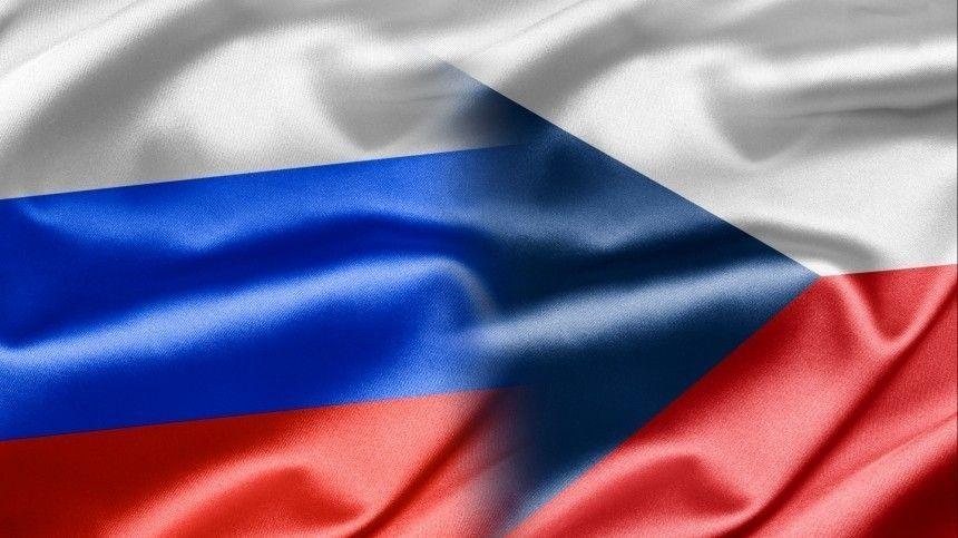 МИД РФ увидел американский след в высылке из Чехии российских дипломатов