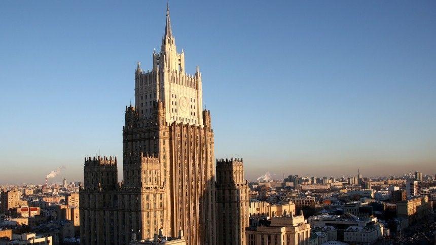 В МИД РФ вызвали посла Чехии