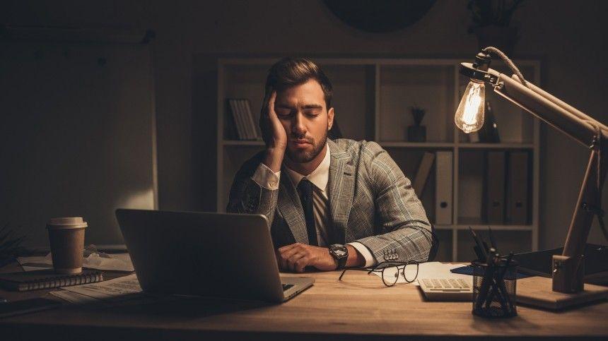 Почти четверть россиян рассказали о психологическом выгорании на работе