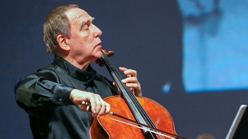 Диапазоны души: виолончелист Ролдугин придал новое звучание произведению Сен-Санса
