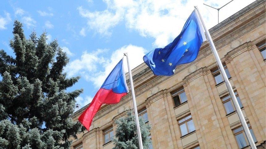 И к гадалке не ходи: посла Чехии в РФ ждет конкретный разговор в МИД на Смоленке