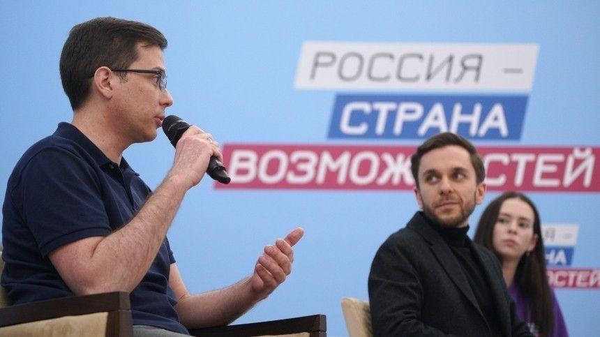На конкурс управленцев Лидеры России подали заявки более 100 тысяч человек