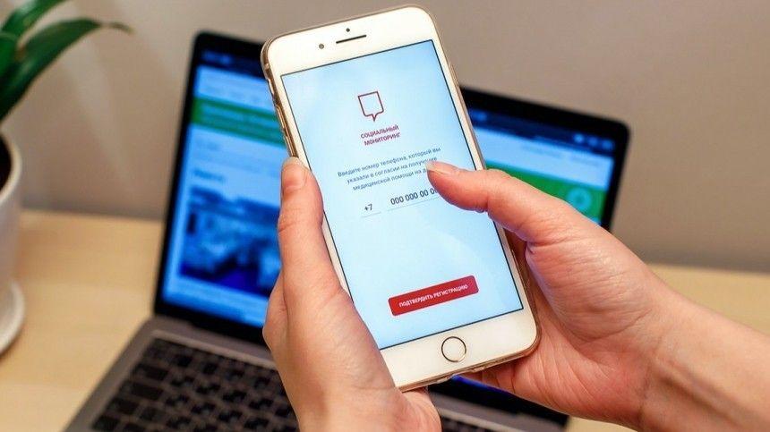 Мобильное приложение для борьбы сраспространением коронавирусной инфекции было признано одним изсамых «доступных ипрозрачных».