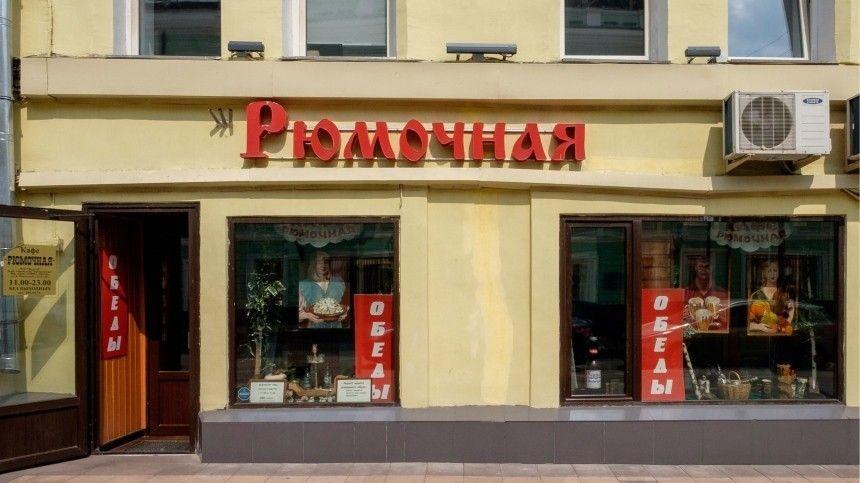 Госдума может разрешить россиянам выбирать соседей-арендаторов помещений