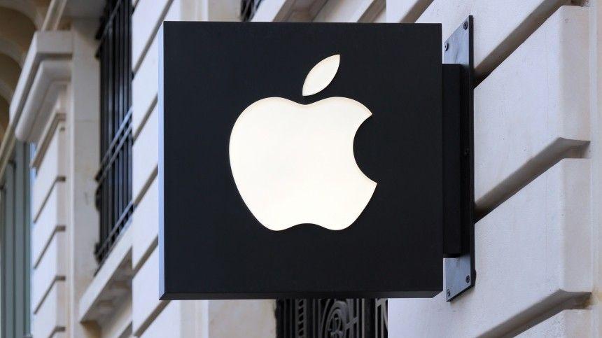 Компанию уличили вдискриминации мобильных приложений конкурентов наоперационной системе iOS.