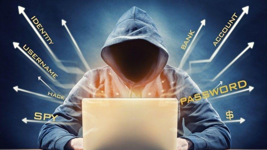 Хакеры атаковали уезжающих на майские праздники россиян