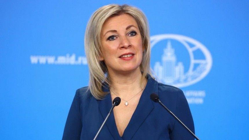 Доминик Рааб заявил, что Россия распространяет фейковую информацию.