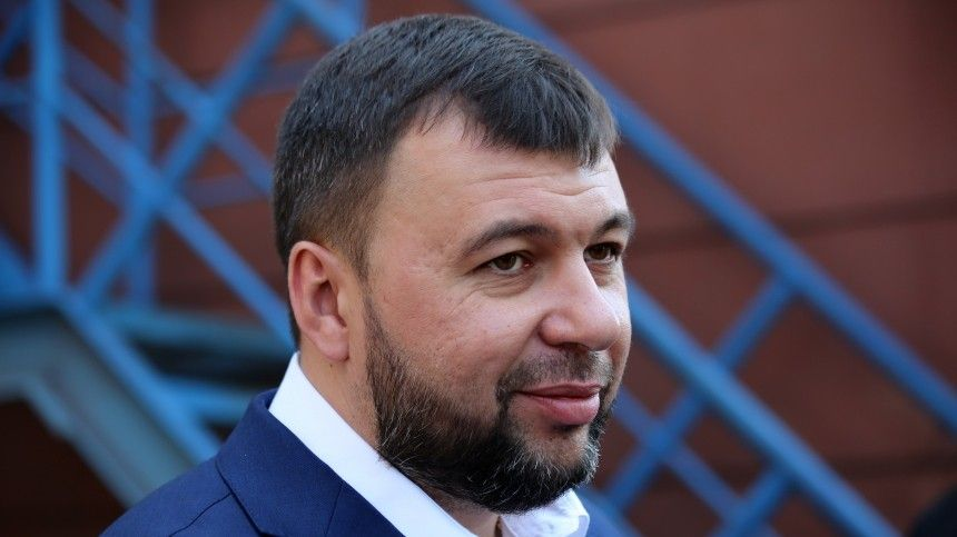 Денис Пушилин уточнил, что самопровозглашенная республика готова кмирному урегулированию конфликта.