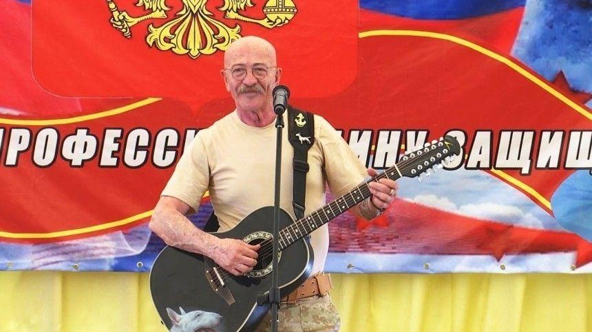 Розенбаум выступил перед российскими военными на авиабазе Хмеймим в Сирии