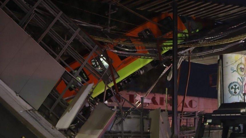 Число погибших при обрушении метромоста в Мехико увеличилось до 20