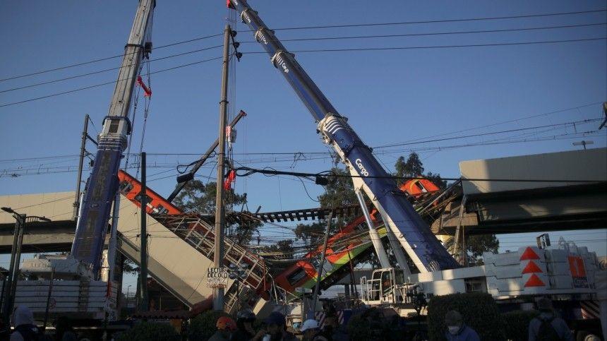 Число жертв обрушения метромоста в Мехико достигло 27 человек