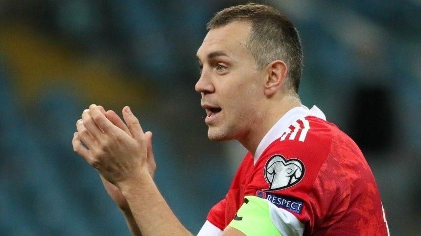 Знаменитый футболист разместил совместное фото сэкс-тренером сборной России исмешной подписью вInstagram.