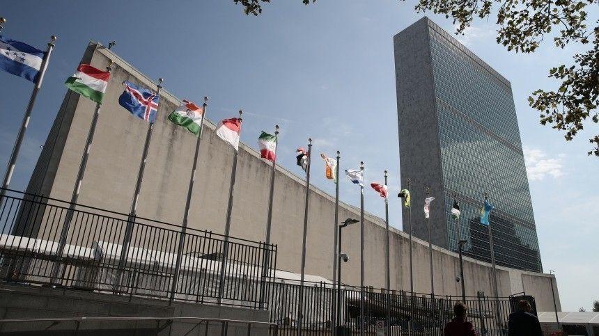 Поинициативе российской стороны состоялось заседание Совета Безопасности ООН, посвященное семилетней годовщине одесской трагедии.