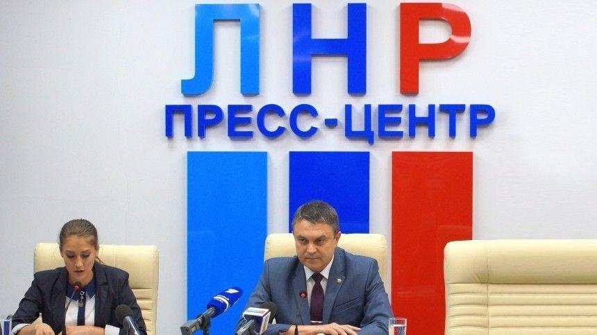 Леонид Пасечник выразил надежду, что Байден иПутин коснутся темы урегулирования конфликта наближайших переговорах.