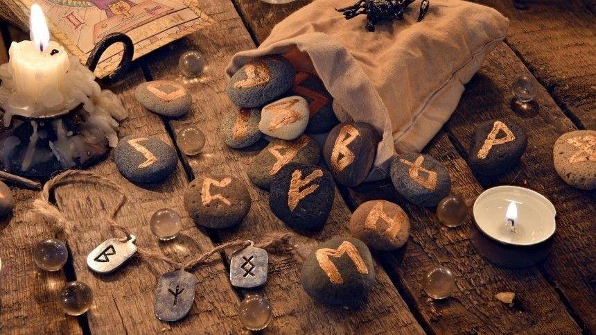 Рунический гороскоп на неделю с 10 по 16 мая для всех знаков зодиака