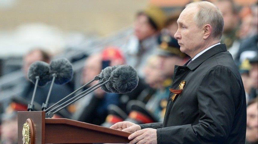 Публикации выступлению российского президента посвятили крупнейшие издания воФранции, Америке иАнглии.