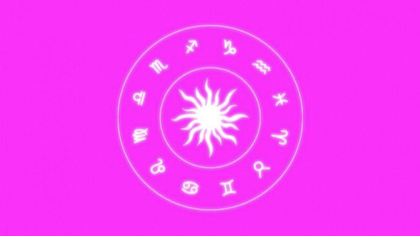 Ежедневный гороскоп на5-tv.ru: сегодня, 10мая, убывающая Луна взнаке Овна рекомендует представителям астрологических символов заняться планированием.