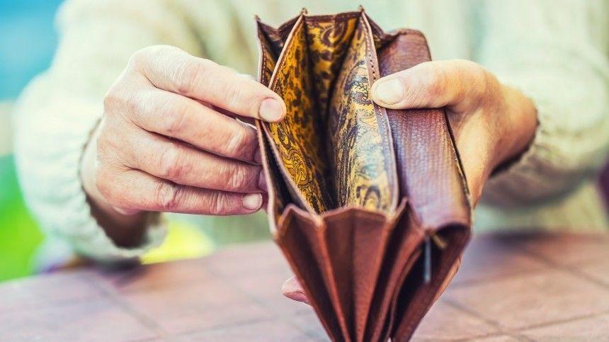 Унекоторых представителей астрологической дюжины деньги буквально утекают сквозь пальцы.