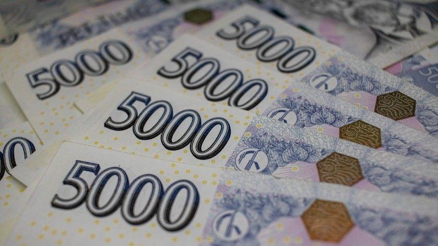 Прага намерена потребовать уМосквы как минимум миллиард крон.