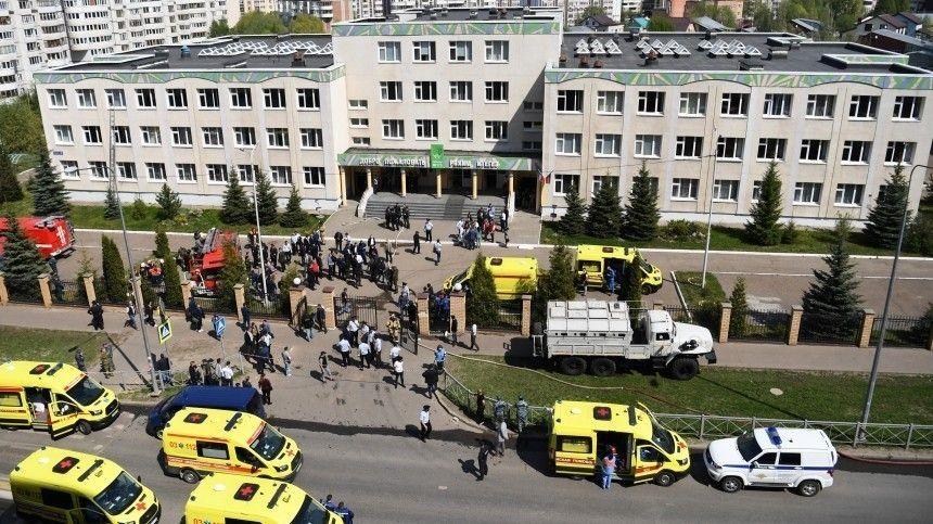 Власти Казани сообщили, что родители после ЧПуже забрали всех детей домой.