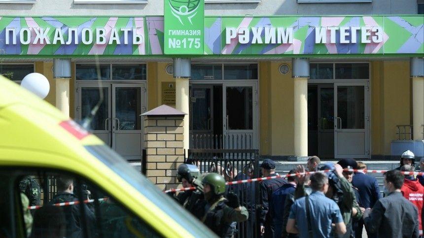 ВТатарстане врезультате нападения наобразовательное учреждение погибли девять человек. Подозреваемый задержан.